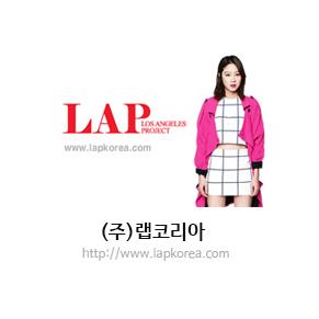 [랩코리아] 리뉴얼 제작