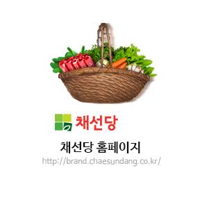 [채선당] 브랜드 사이트 리뉴얼 제작