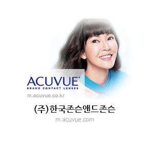 [아큐브]사이트 유지보수