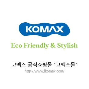 [공식 쇼핑몰] 코멕스몰 리뉴얼 제작